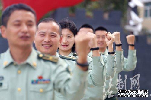 江苏连云港边检站开展纪念长征胜利80周年系列活动